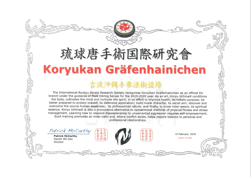 Koryukan GHC 2019 - 2020